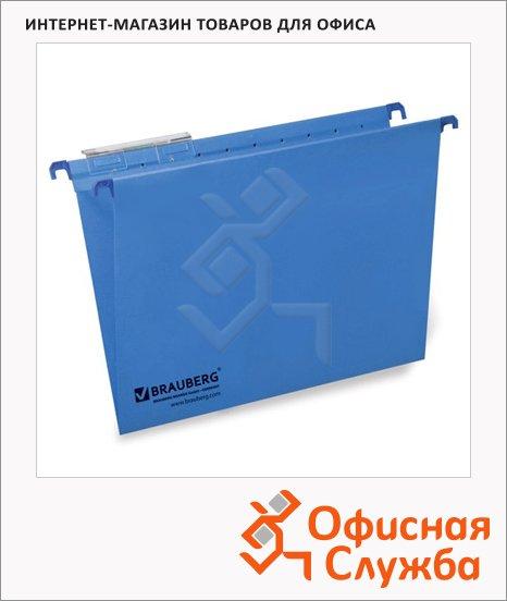 фото: Папка подвесная Foolscap Brauberg синяя А4+, 370х245 мм, 10 шт/уп