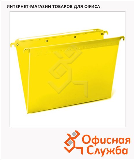Папка подвесная стандартная А4 Brauberg желтая, 5 шт/уп
