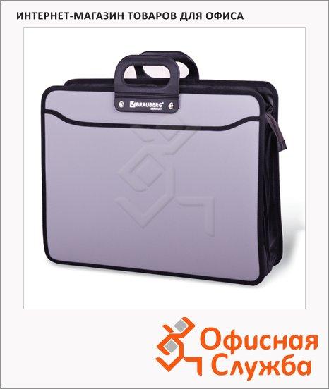 Портфель пластиковый Brauberg Портфолио серый, 470х380х130мм, 3 отделения