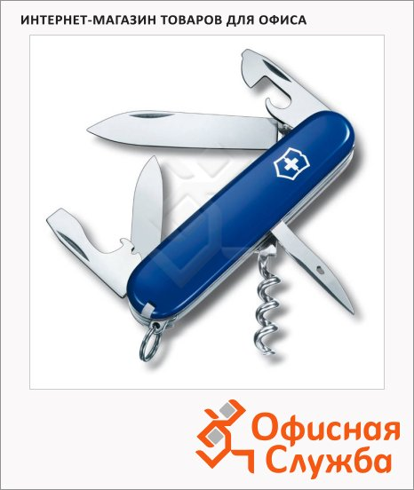 Нож офицерский 91мм Victorinox Spartan 1.3603.2, 12 функций, 2 уровня, синий