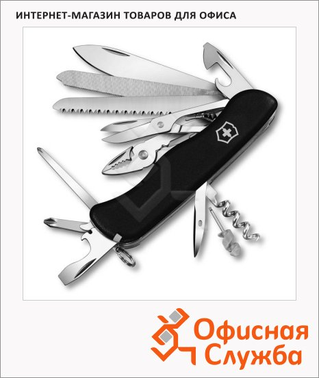 Нож солдатский 111мм Victorinox WorkChamp 0.9064.3, 21 функция, 6 уровней, с фиксатором, черный