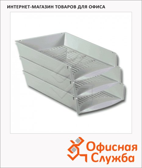 фото: Лоток горизонтальный для бумаг Brauberg Smart А4 3 секции, серый, 231046