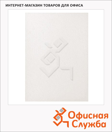 фото: Обложки для переплета картонные Fellowes Chromo белые А4, 270 г/кв.м, 100шт, FS-53701