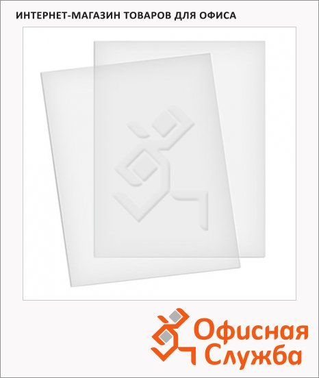 фото: Обложки для переплета пластиковые Fellowes Transparent прозрачные А3, 200 мкм, 100шт, FS-53764