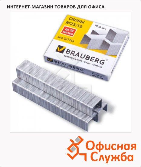Скобы для степлера Brauberg №23/10, оцинкованные, 1000 шт