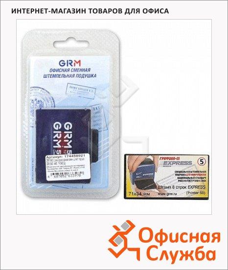 фото: Сменная подушка прямоугольная Grm для GRM 50/Colop Printer 50 синяя, 50