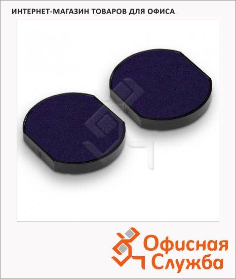 Сменная подушка круглая Grm для GRM R40/Colop Printer R40/Trodat 46040, 2 шт/уп, синяя