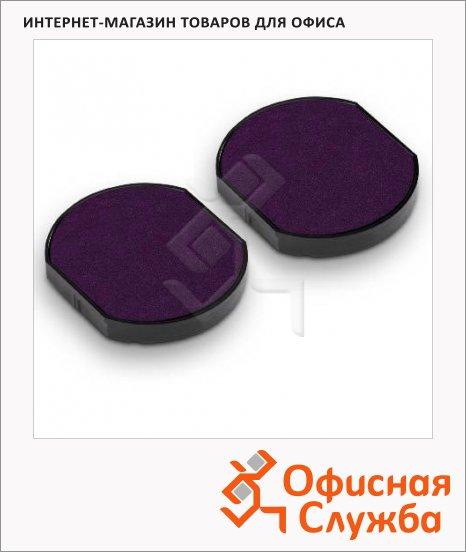 Сменная подушка круглая Grm для GRM R40/Colop Printer R40/Trodat 46040, 2 шт/уп, фиолетовая