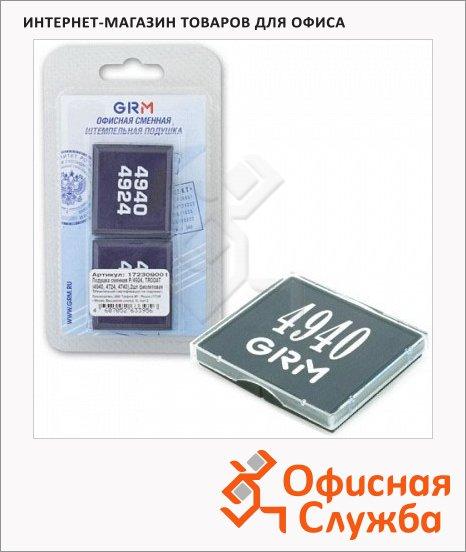 Сменная подушка прямоугольная Grm для Trodat 4940/4924/4724/4740, 2 шт/уп, синяя