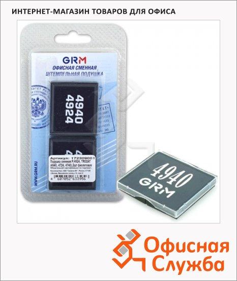 Сменная подушка прямоугольная Grm для Trodat 4940/4924/4724/4740, 2 шт/уп, фиолетовая