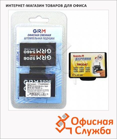 Сменная подушка прямоугольная Grm для Trodat 5465/5460, синяя-красная, 2 шт/уп