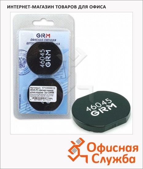 Сменная подушка круглая Grm для Trodat 46045, синяя, 2шт/уп