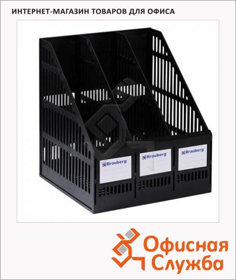 Накопитель вертикальный для бумаг Brauberg Smart-Maxi А4, 3 секции, 255мм, черный