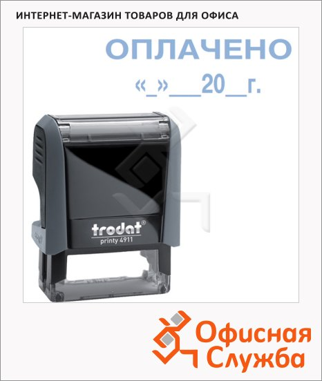 фото: Штамп стандартных слов Trodat Printy ОПЛАЧЕНО дата 38х14мм, серый, 4911