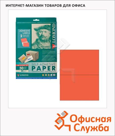 фото: Этикетки цветные Lomond 2110225 210х148.5мм, 100шт, красные