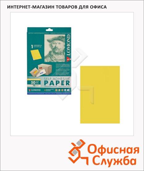Этикетки цветные неоновые Lomond 2040005, 210х297мм, 50шт, желтые