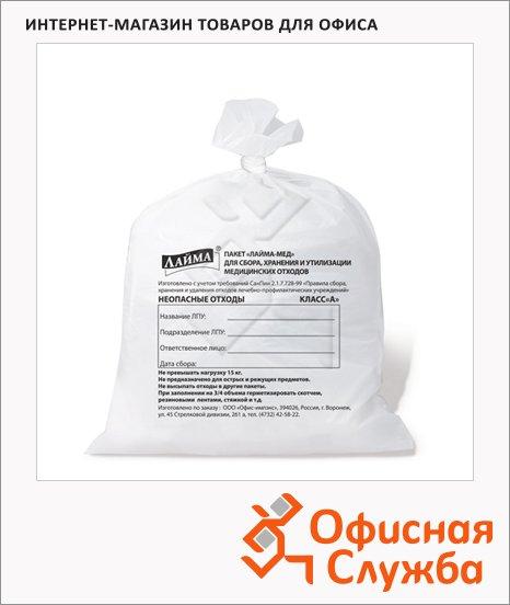 фото: Мешки для мусора Лайма Класс А медицинские 30л белые, 18мкм, 50шт/уп