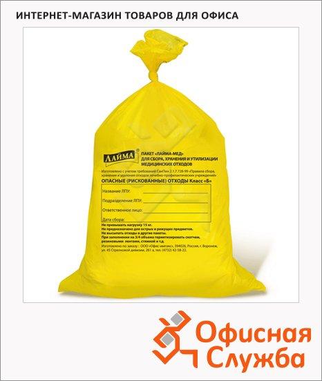 фото: Мешки для мусора Лайма Класс Б медицинские 80л