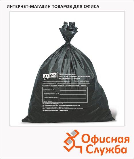 фото: Мешки для мусора Лайма Класс Г медицинские 30л черные, 18мкм, 50шт/уп
