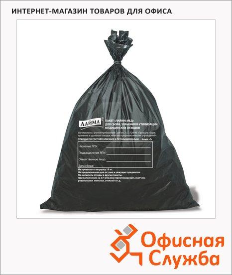 фото: Мешки для мусора Лайма Класс Г медицинские 100л черные, 22мкм, 50шт/уп