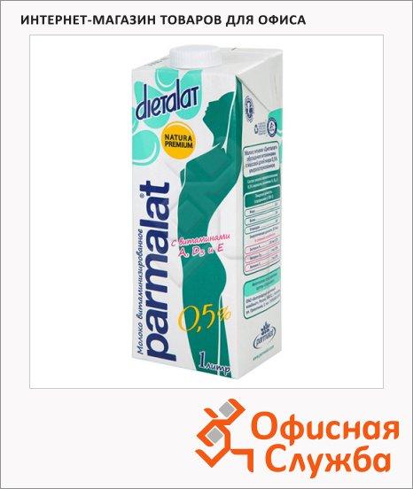 ������ Parmalat �������� 0.5%, 1�, ������������������