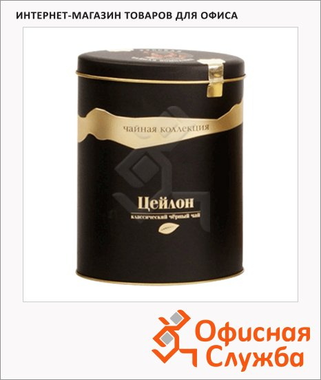 фото: Чай Русская Чайная Компания Классика Цейлон черный, листовой, 125 г