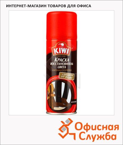 фото: Аэрозоль для обуви Kiwi для замши и нубука коричневый, 200мл