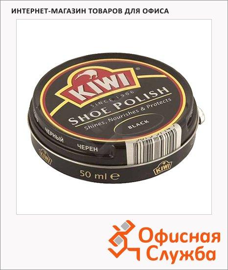 Крем для обуви Kiwi для гладкой кожи, 50мл, черный