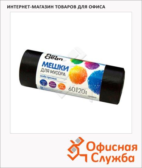 фото: Мешки для мусора Fun Clean Супер прочные 60л 12 мкм, черные, 20шт/уп