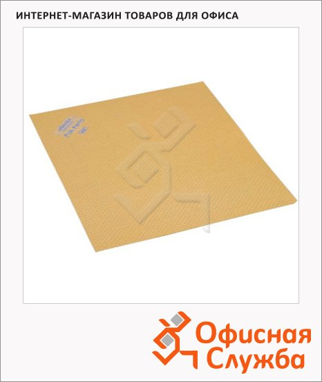 Салфетка хозяйственная Vileda Pro Стандарт 54х44см, желтая, 501094