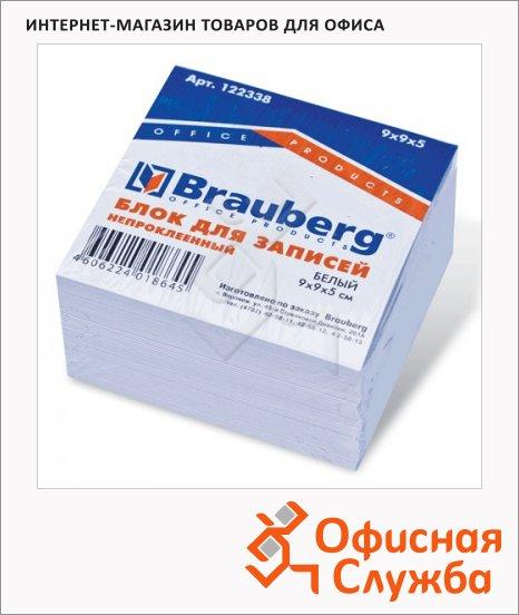 Блок для записей Brauberg белый, 9х9х5см, непроклеенный