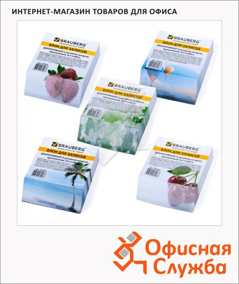 Блок для записей на склейке Brauberg 5 дизайнов, 9х11х3см, декоративный