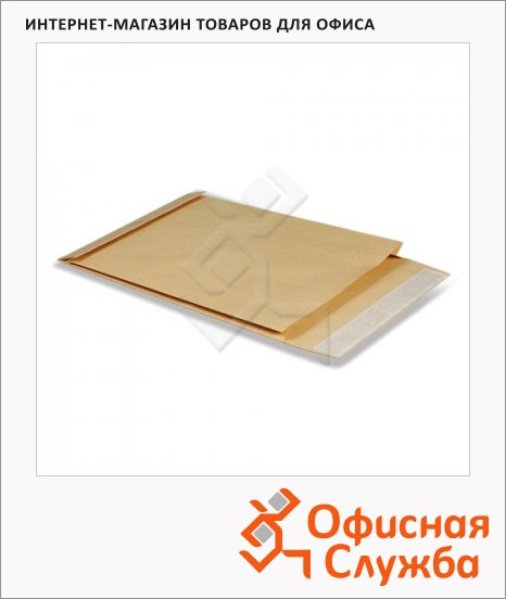 Пакет почтовый объемный Pigna С4 крафт, 229х324х40мм, 120г/м2, 1шт, стрип