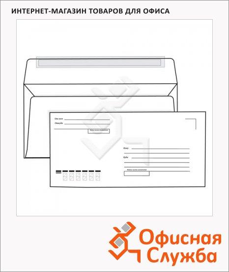 Конверт почтовый Родион Принт Е65 белый, 110х220мм, 80г/м2, 1000шт, стрип, Куда-Кому