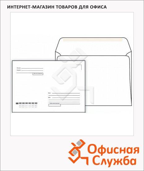 Конверт почтовый Курт С4 белый, 229х324мм, 100г/м2, 50шт, декстрин, Куда-Кому
