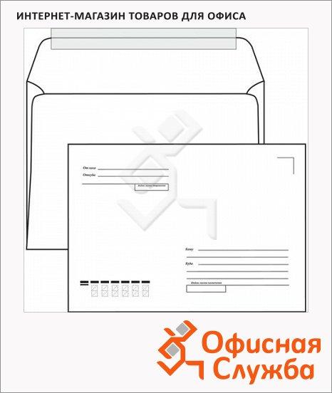 Конверт почтовый Курт С4 белый, 229х324мм, 100г/м2, стрип, Куда-Кому, 50шт