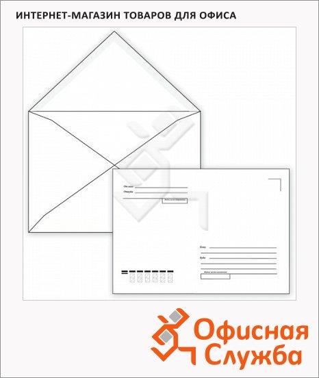 Конверт почтовый Курт С5 белый, 162х229мм, 80г/м2, декстрин, Куда-Кому, 50шт