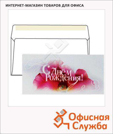 фото: Конверт почтовый С6/С5 цветочный принт 114х229 мм, 130г/м2, С днем рождения, стрип