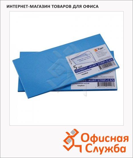 фото: Конверт почтовый Курт С65 голубой 114х229мм, 120г/м2, 5шт, стрип