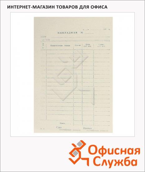 Бланк накладная А5, 134х192 мм, 100шт, пустографка, газетная бумага