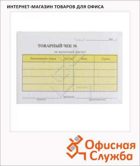 Бланк товарный чек А6, 110х143 мм, 50шт, пустографка