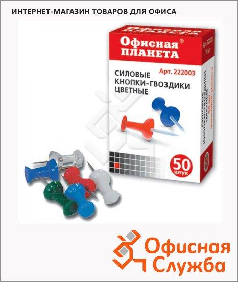 Кнопки для пробковых досок Офисная Планета цветные, 50 шт/уп, гвоздики