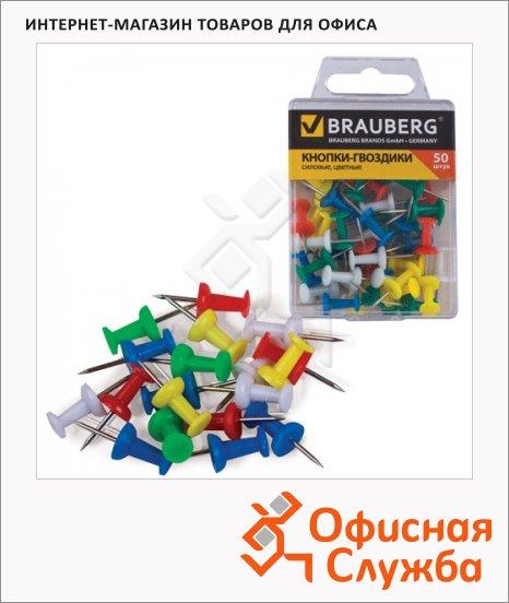 Кнопки для пробковых досок Brauberg цветные, 50 шт/уп, гвоздики, в пласт. коробке