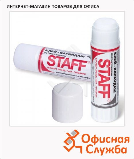 Клей-карандаш Staff 21г, нетоксичный