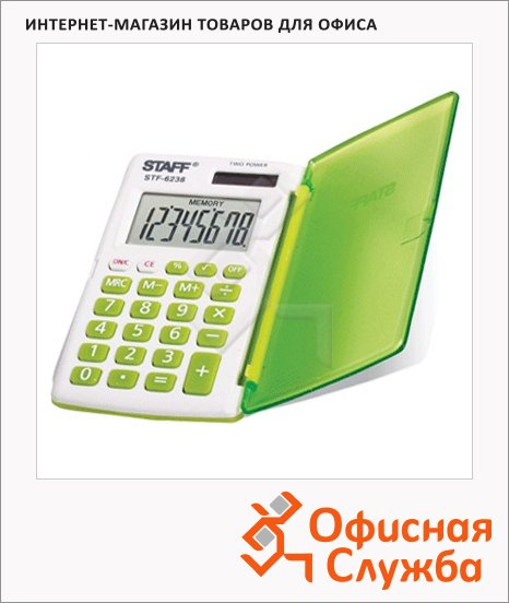 фото: Калькулятор карманный Staff STF-62 зеленый 8 разрядов