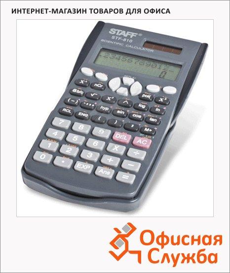 Калькулятор инженерный Staff STF-810 серый, 10+2 разрядов