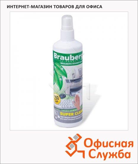 фото: Спрей для чистки оргтехники Brauberg 250 мл