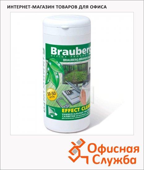 фото: Салфетки чистящие для мониторов Brauberg Effect Clean 50 влажных+50 сухих в тубе