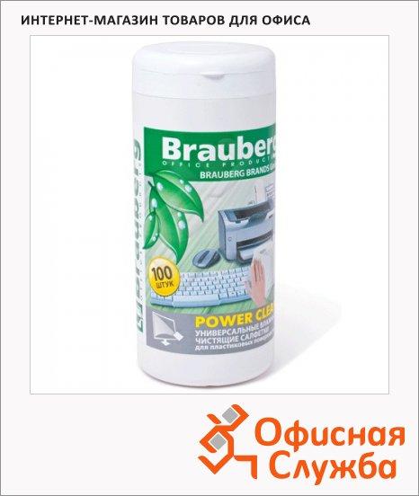 фото: Салфетки чистящие для пластика Brauberg Power Clean 100 шт/уп в тубе
