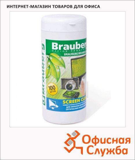 Салфетки чистящие для мониторов Brauberg Screen Clean 100 шт/уп, в тубе